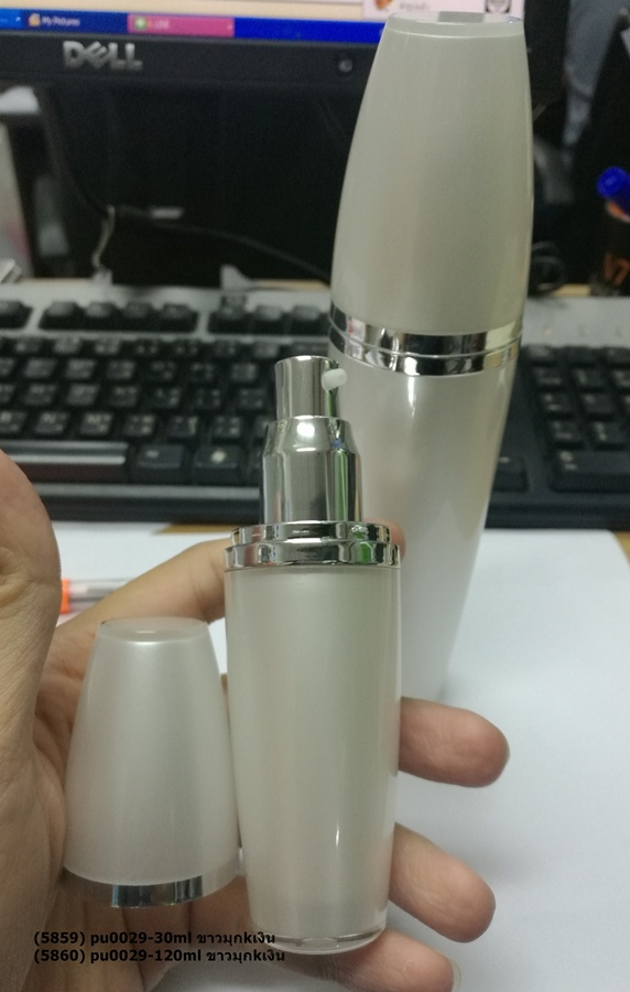 pu0029-30ml -120ml ขวดปั้มครีม ขวดเซรั่ม ขวดปั้มเจล ขวดครีม แพ็คเกจจิ้งพรี่เมี่ยม