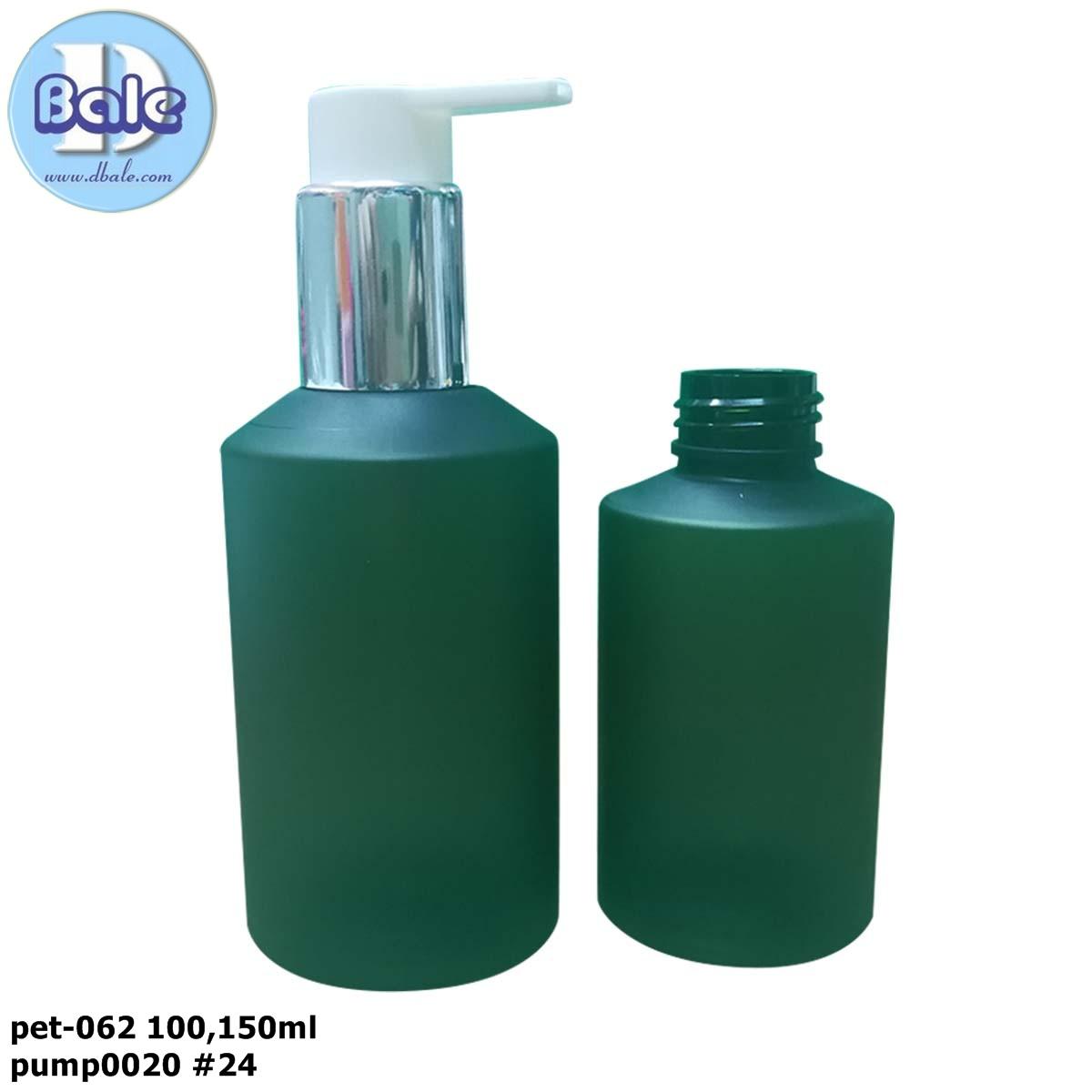 pet-062 pet ขวดพลาสติกเขียวขุ่น + หัวปั้ม pump0020